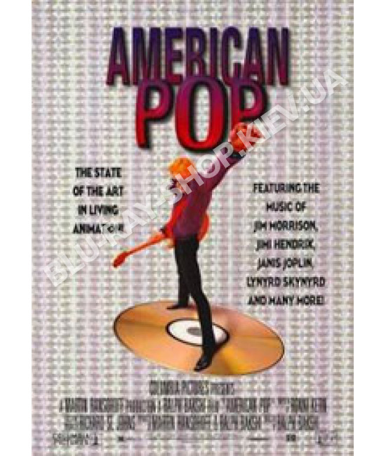 Поп Америка [DVD]