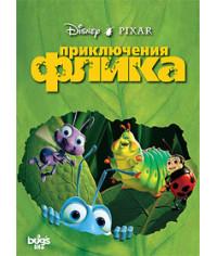 Приключения Флика (Жизнь жуков) [DVD]