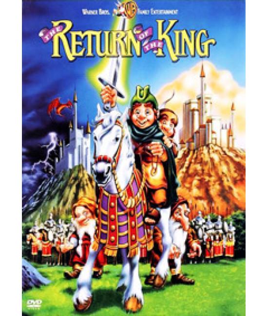 Возвращение короля [DVD]