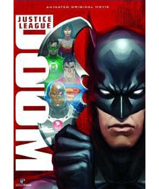 Лига Справедливости: Гибель [DVD]