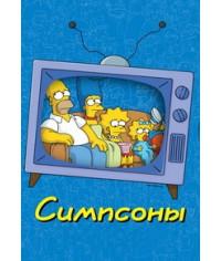 Симпсоны (Сезон 1) [DVD]