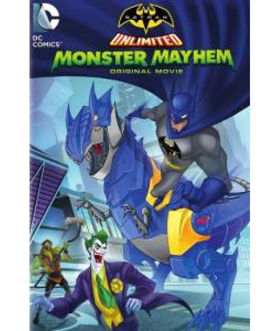 Безграничный Бэтмен: Хаос [DVD]