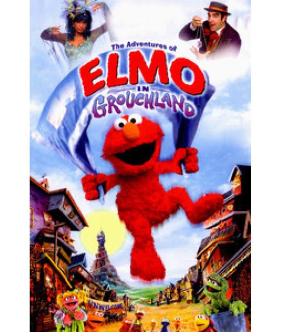 Приключения Элмо [DVD]
