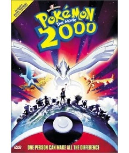 Покемон: Сила Избранного [DVD]