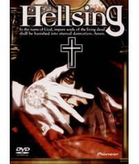 Хеллсинг: Война с нечистью [DVD]