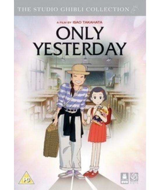 Ещё вчера, Сочащиеся воспоминания, Капельки воспоминаний [DVD]